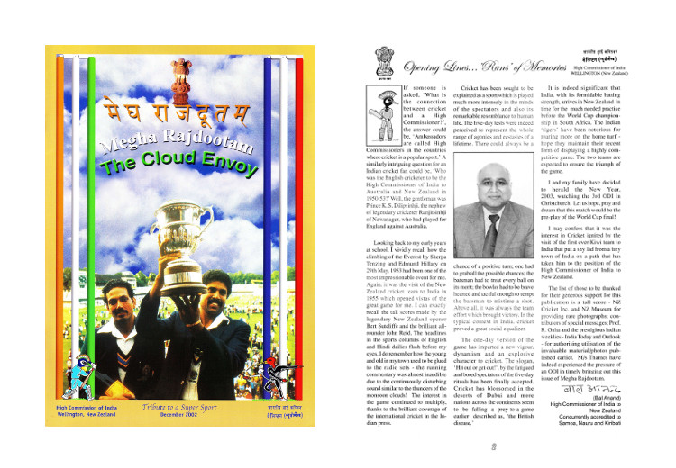 Megha Rajdootam, a publication released in tribute to the Indian cricket team in New Zealand in 2002.