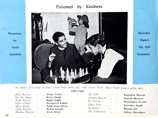 Poisoned by Kindness play by 1967 batch of St. Xaviers School, Jaipur