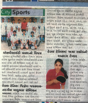 Newspaper article covering my achievements in the Under-19 State Level Inter-School Table Tennis Tournament