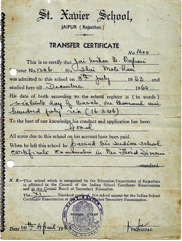School Transfer Certificate of Jaikishan Rupani at St. Xavier's School, Jaipur, showing his admission in Kindergarten on 8th July, 1953 (in KG 'B') and passing out in December 1964.